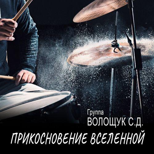 album_7.jpg