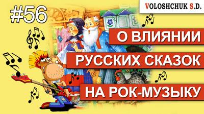 blog_56_site_min.jpg