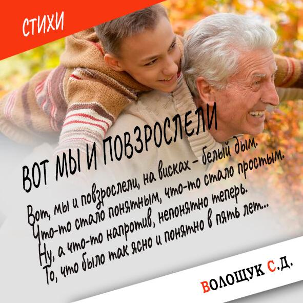 poet-1-01-05.jpg