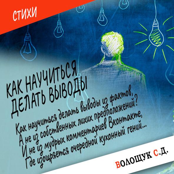 poet-2-01-05.jpg