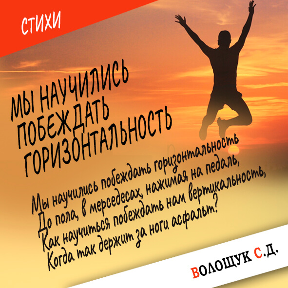 poet-4-01-05.jpg