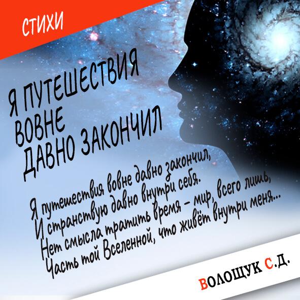 poet-5-01-05.jpg