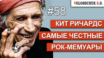blog_58_site_min.jpg