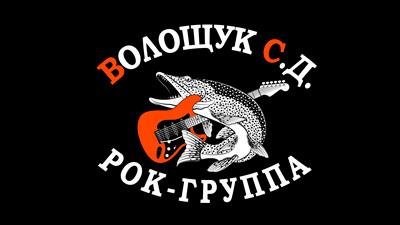 Реклама-ВСД-1.jpg