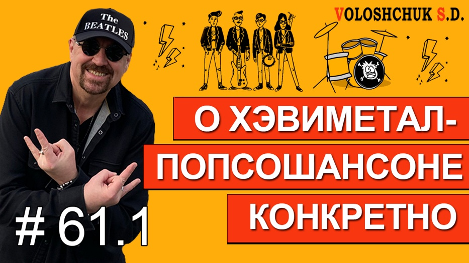 Youtube-61-1.jpg