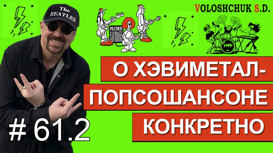 Youtube-61-2.jpg