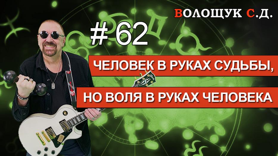 Youtube-62.jpg