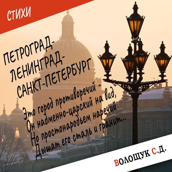Шаблон_Стихи (квадрат).jpg